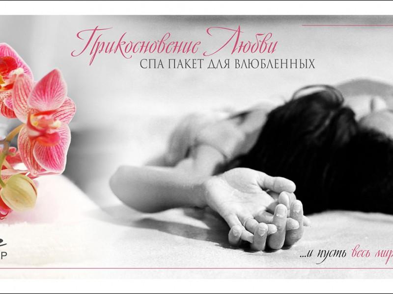 tatevik flyer